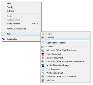 Perfect Desktop Screenshot